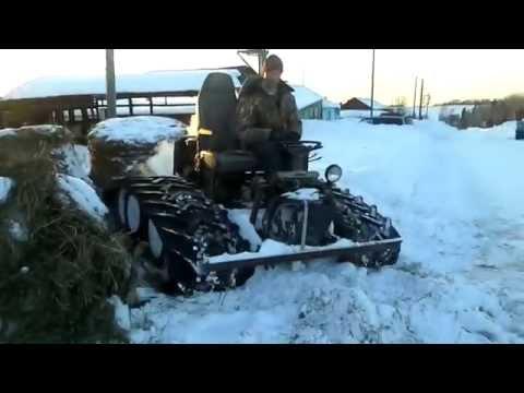 трактор для охоты и рыбалки