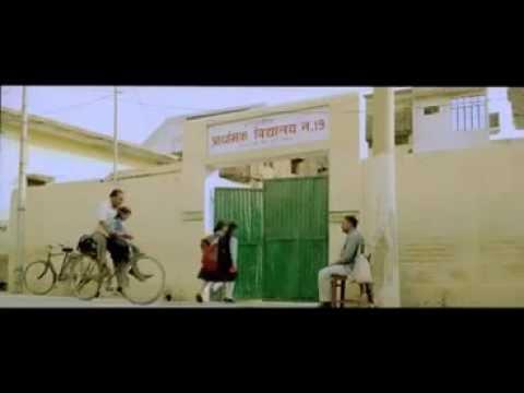 Gattu (2012) Hindi Movie Trailer.mp4