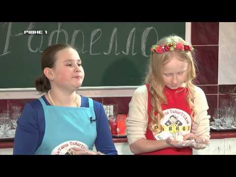 """<a href='/Info/?id=62202' >Свіжий випуск програми """"Маленькі кухарі"""" [ВІДЕО]</a>"""