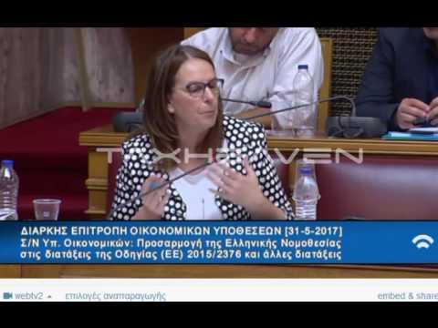 Αικ. Παπανάτσιου – Νέες διεκρινίσεις για τον φορολογικό νομοσχέδιο