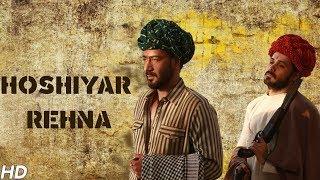 Hoshiyar Rehna - Video Song - Baadshaho