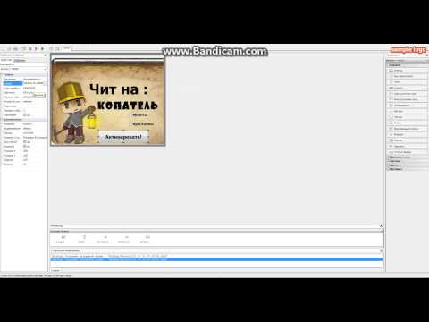 Как сделать фейк через php devel studio