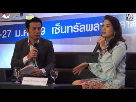 EDUZONES EXPO 2016 :หนึ่งแรงบันดาลใจ ผลงานไทยระดับโลก
