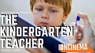 Nadav Lapid's The Kindergarten Teacher | 2014 Cannes Film Festival