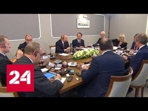 Владимир Путин ответил на вопрос о переизбрании на третий срок - Россия 24