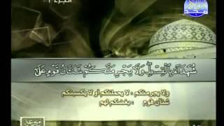 HD الجزء 6 الربعين 3 و 4 : الشيخ  توفيق الصائغ
