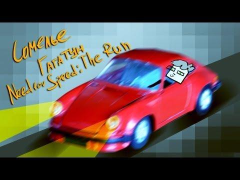 Сомелье Гагатун - Need for Speed The Run
