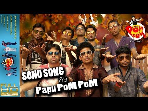 Video Sonu Song By Papu PoM PoM (Oriya Version) Chachu - Papu PoM PoM Creations download in MP3, 3GP, MP4, WEBM, AVI, FLV January 2017