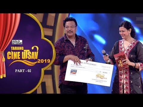 Tarang Cine Utsav 2019  - Part 02  | Tarang TV