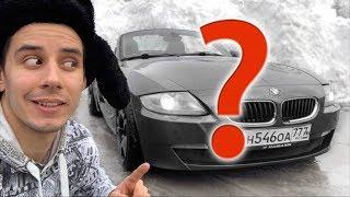 Новый ЛЮТЫЙ ЦВЕТ —  для BMW Z4