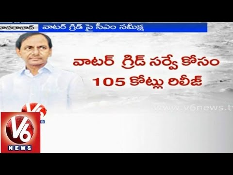 CM KCR released 105 crore for Water Grid project survey