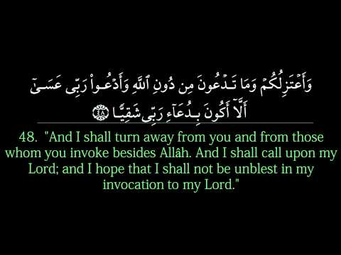 Maryam - Surah Maryam Recited by Shaikh Maher al-Mu'aqily This surah starts with the miraculous birth of isa [jesus] [peace be upon him]. it goes on to mention some o...
