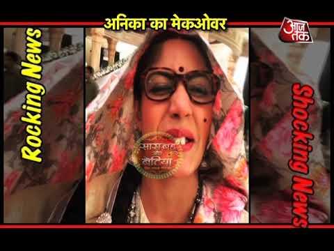 Ishqbaaz: Anika's NEW LOOK