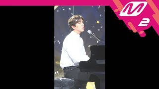 [Fancam/MPD직캠] 170720ch.MPDJung Yong Hwa 정용화 - Lost in Time 널 잊는 시간 속 / Full ver.Mnet MCOUNTDOWN COMEBACK STAGE!!You can watch this VIDEO only on YouTube ch.MPDwww.youtube.com/mnetmpd