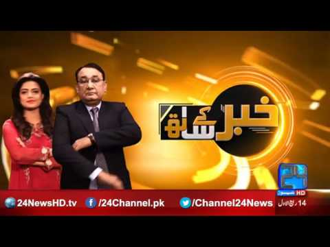 Khabar Kay Saath | 13 Dec 2016 | 24 News HD
