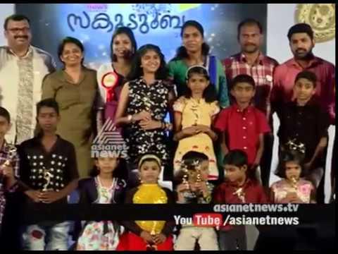 Asianet News Family Meet celebration 2016