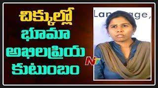 Bhuma Akhila Priya Family Political Future In Suspense    OTR