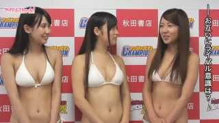 相原美咲、池上紗理依、由井香織/「ミスヤングチャンピオン2012」グランプリ発表記者会見