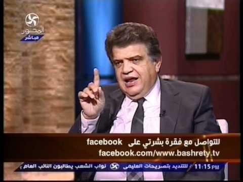حقن التفتيح جلوتاثيون - د.عاصم فرج - بشرتى
