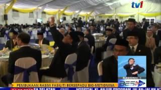 Kertih Malaysia  city photos gallery : PEMBUKAAN RASMI FASILITI BERSEPADU BIO-METIONINA [4 JUN 2015]