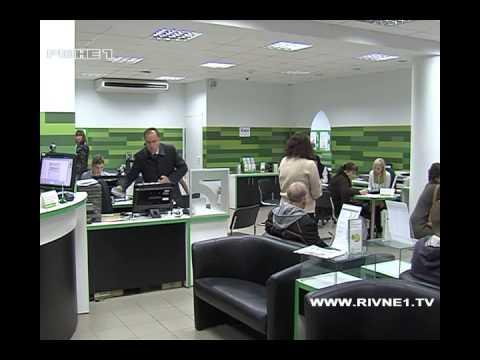 Клієнти збанкрутілих фінансових установ довіряють свої гроші ПриватБанку