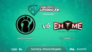 Invictus Gaming vs EHOME, China Super Major CN Qual, game 1 [Lex, 4ce]