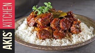 Sausage and Pork Stew  | Akis Kitchen by Akis Kitchen
