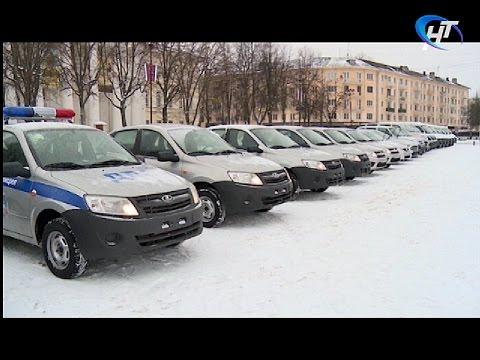 Новгородским полицейским были вручены ключи от новых служебных автомобилей