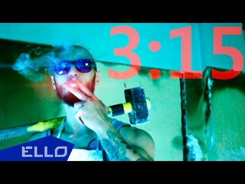 mr.RicH feat. AJ Masta - 3:15