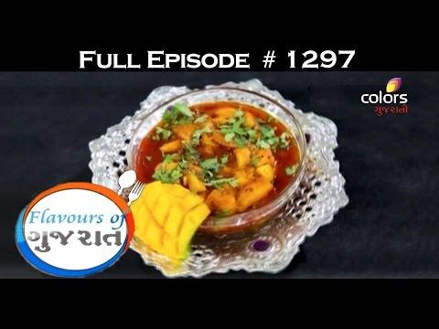 Flavours-Of-Gujarat--ફ્લાવોઉર્સ-ઓફ-ગુજરાત--23rd-May-2016