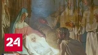Православные христиане отмечают светлый праздник Рождества Христова