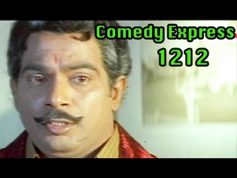 Comedy Express 1212 || Back to Back || Telugu Comedy Scenes