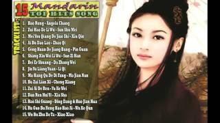 Video 15 Songs Featured Mandarin - Mandarin Top Hits Song 国语热门歌曲 MP3, 3GP, MP4, WEBM, AVI, FLV Oktober 2018