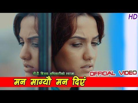 (Nepali Super Hit Adhunik Song 2018/2074 Man Mageu ...7 min 44 sec.)