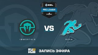 Immortals vs. Rush - ESL Pro League S5 - de_cobblestone [flife]