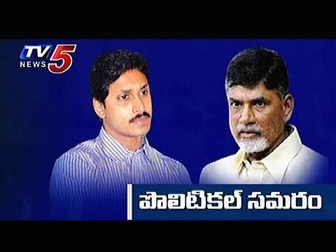 Political War Between YCP & TDP Leaders