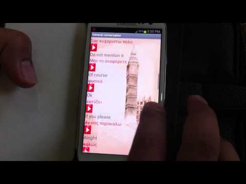 Video of Speak English Easily_Greek