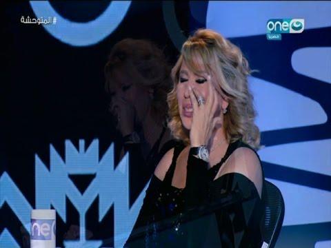 إيناس الدغيدي لهالة سرحان: الأيام الحلوة بيننا لا تنسى