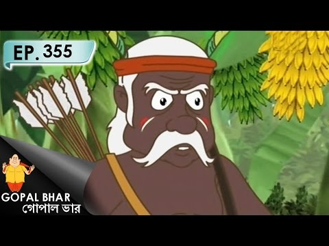 Gopal Bhar (Bangla) - গোপাল ভার (Bengali) - Episode 355 - Heera Abhijan - 22nd January, 2017