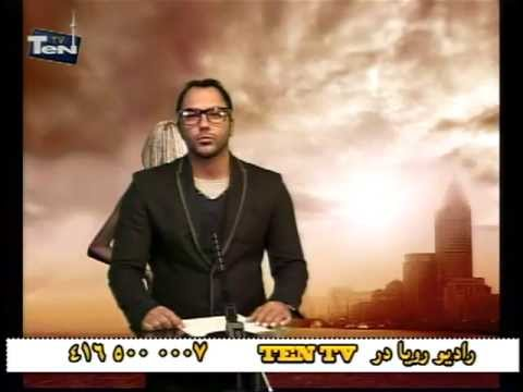 Radio Roya in TV Program 1 - Part 2