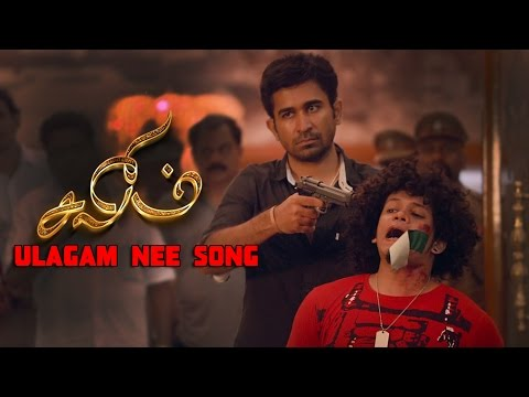 Salim Movie Climax | Ulagam Unnai Video Song | Vijay Antony | Prabhu Pandala | HD Tamil Video Song