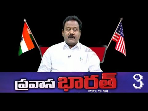 YCP & TDP Stance In AP Assembly | MLA David Raju | Part 3 : TV5 News