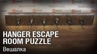 Hanger escape room puzzle