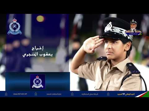 The video, published by the ROP on social media, shows the police force's tireless efforts to maintain the peace and help those in need on land, at sea and in the air. Video Courtesy: ROP