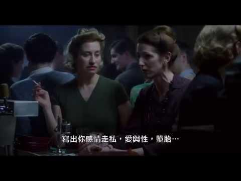 盛開紫羅蘭Violette 電影預告
