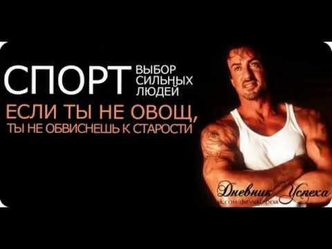 Супер 10.  Музыка для занятия спортом + мотивация (Русская сборка) (видео)
