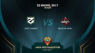 ZG vs DA - Неделя 1 День 1 Игра 2 / LCL / LCL