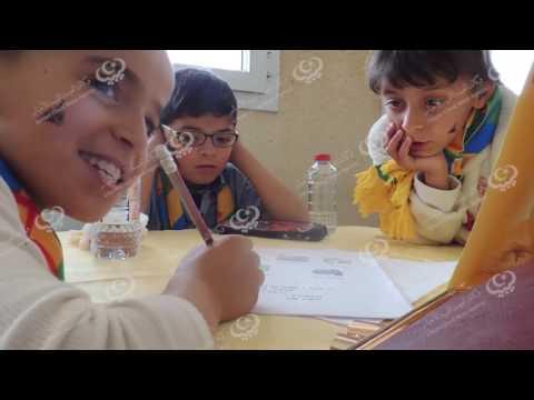 مسابقة في اللغة الأمازيغية
