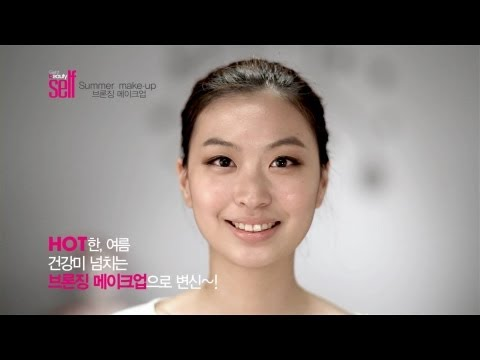 韓國女孩-化妝技巧(古銅妝)-女生必看@@
