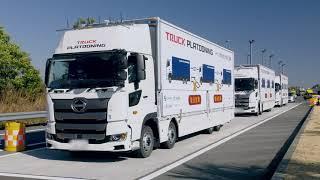 経産省・国交省、高速道で隊列走行実証 トラックの後続車無人化